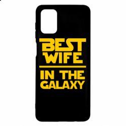 Чехол для Samsung M51 Best wife in the Galaxy