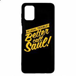 Чохол для Samsung M51 Better call Saul!