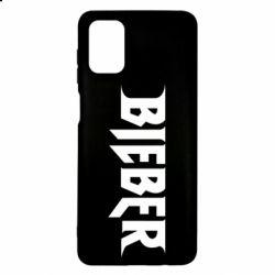 Чехол для Samsung M51 Bieber