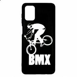 Чехол для Samsung M51 Bmx Boy