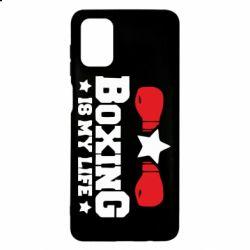 Чохол для Samsung M51 Boxing is my life