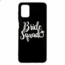 Чохол для Samsung M51 Bride Squad