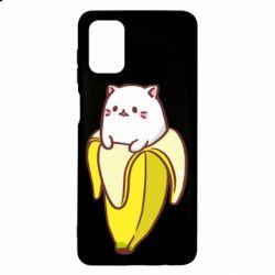 Чехол для Samsung M51 Cat and Banana
