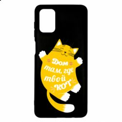 Чехол для Samsung M51 Cat with a quote on the stomach