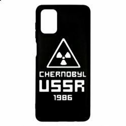 Чехол для Samsung M51 Chernobyl USSR