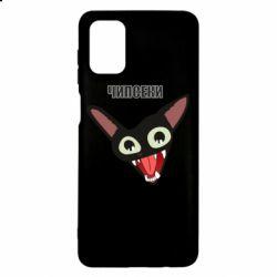 Чехол для Samsung M51 Чипсеки кот мем