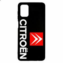 Чехол для Samsung M51 CITROEN 2