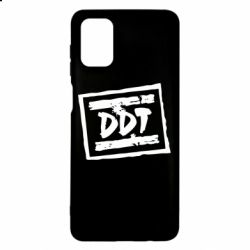 Чохол для Samsung M51 DDT (ДДТ)