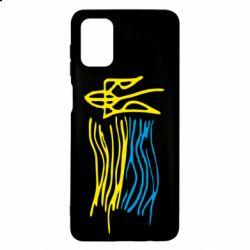 Чохол для Samsung M51 Дитячий малюнок прапор України