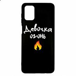 Чехол для Samsung M51 Девочка огонь