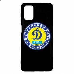 Чохол для Samsung M51 Динамо Київ