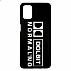 Чехол для Samsung M51 Dolbit Normal'no