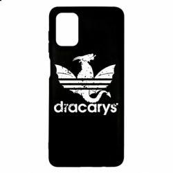 Чохол для Samsung M51 Dracarys