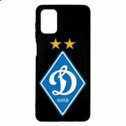 Чехол для Samsung M51 Dynamo Kiev