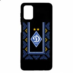 Чехол для Samsung M51 Dynamo logo and ornament