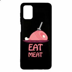 Чехол для Samsung M51 Eat meat