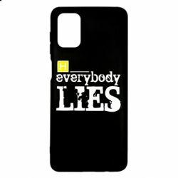 Чехол для Samsung M51 Everybody LIES House
