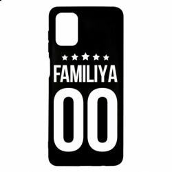 Чохол для Samsung M51 Прізвище та номер