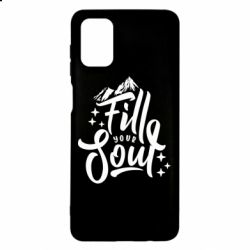 Чохол для Samsung M51 Fill your soul and mountains