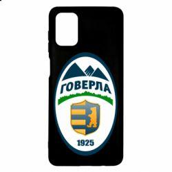 Чехол для Samsung M51 ФК Говерла Ужгород
