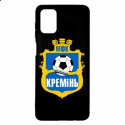 Чехол для Samsung M51 ФК Кремень Кременчуг