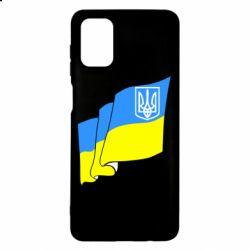 Чехол для Samsung M51 Флаг Украины с Гербом