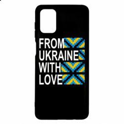 Чехол для Samsung M51 From Ukraine with Love (вишиванка)
