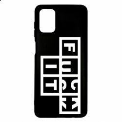 Чохол для Samsung M51 FUCK  IT