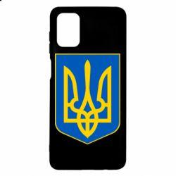 Чохол для Samsung M51 Герб неньки-України