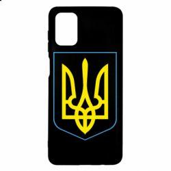 Чохол для Samsung M51 Герб України з рамкою
