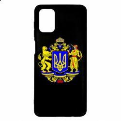 Чехол для Samsung M51 Герб Украины полноцветный
