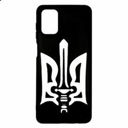 Чехол для Samsung M51 Герб з мечем