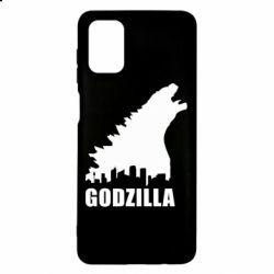 Чохол для Samsung M51 Godzilla and city