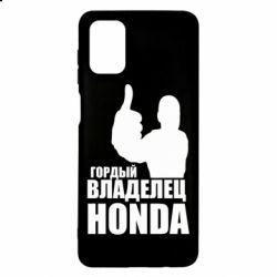 Чохол для Samsung M51 Гордий власник HONDA