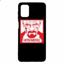 Чохол для Samsung M51 Heisenberg face