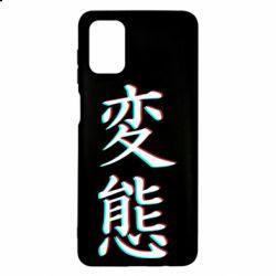 Чехол для Samsung M51 HENTAI JAPAN GLITCH