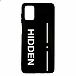 Чохол для Samsung M51 Hidden