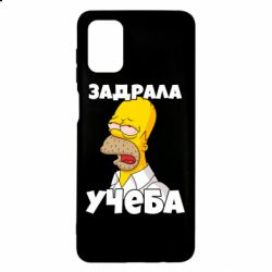 Чохол для Samsung M51 Homer is tired of studying