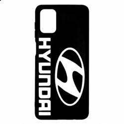 Чехол для Samsung M51 HYUNDAI
