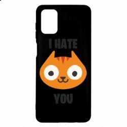 Чохол для Samsung M51 I hate you