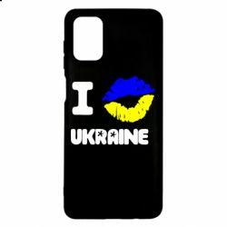 Чохол для Samsung M51 I kiss Ukraine