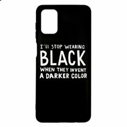 Чохол для Samsung M51 i'll stop wearing black when they invent a darker color