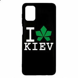 Чохол для Samsung M51 I love Kiev - з листком