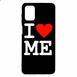 Чохол для Samsung M51 I love ME
