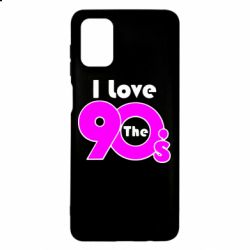 Чохол для Samsung M51 I love the 90