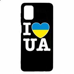 Чехол для Samsung M51 I love UA