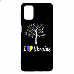 Чехол для Samsung M51 I love Ukraine дерево