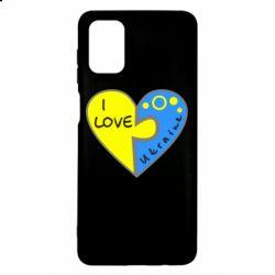 Чохол для Samsung M51 I love Ukraine пазли