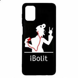 Чехол для Samsung M51 iBolit