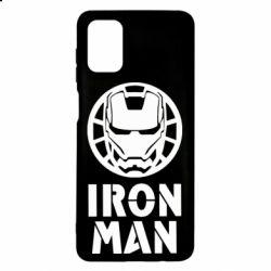 Чохол для Samsung M51 Iron man text